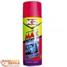 Полироль пластика K2 COCKPIT MAX 400ml MIX K404 mix