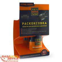 Октан корректор VERYLUBE ХВ 30031 250мл OCTANE BOOSTER for petrol engine