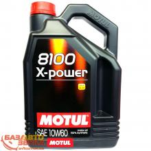 Моторное масло MOTUL 8100 x-power 10w-60 4л (854841)
