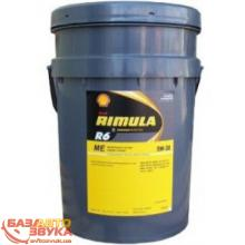 Моторное масло SHELL Rimula R6MЕ 5w-30 20л