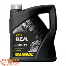 Моторное масло MANNOL 7715 O.E.M. for VW Audi Skoda 5W-30 5л