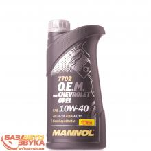 Моторное масло MANNOL 7702 O.E.M. for Chevrolet Opel 10W-40 1л