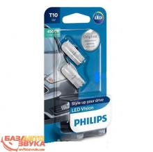 LED лампа Philips Vision LED T10 4500K 12V 127914000KB2 (2шт.)