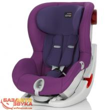 Кресло BRITAX-ROMER KING II Mineral Purple