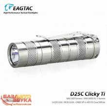 Ручной фонарь Eagletac D25C XP-L V5 (485 Lm) Titanium Limited Edition
