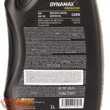 Моторное масло DYNAMAX PM ULTRA PLUS PD 5W40 1л, Фото 5