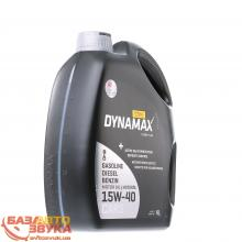Моторное масло DYNAMAX TURBO PLUS 15W40 4л, Фото 2