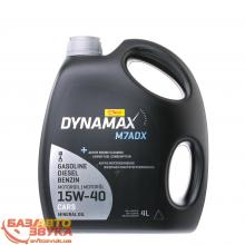 Моторное масло DYNAMAX M7ADX 15W40 4 л