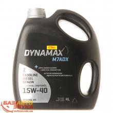 Моторное масло DYNAMAX M7ADX 15W40 4л