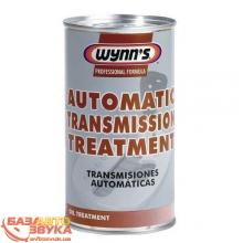 Востановитель КП Wynns Automatic Transmission Treatment