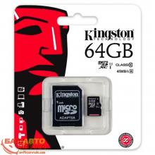 Флеш память Kingston 64GB microSDXC Class 10 UHS-I + SD Adapter