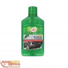 Полироль TURTLE WAX FG7614 GL BLACK IN A FLASH 300ML