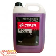 Антифриз Cepsa SUPER COOLANT PURO 5л 662968400
