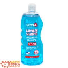 Шампунь NOWAX CAR WASH SHAMPOO 1л - NX01000