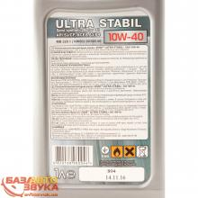 Моторное масло OSM ULTRA STABIL SAE 10W40 1л, Фото 6