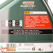 Моторное масло CASTROL MAGNATEC STOP-START 5W-30 A3/B4 4л, Фото 6