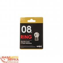 Флеш память Verico USB 8Gb Ring Silver VR17-08GSL1G