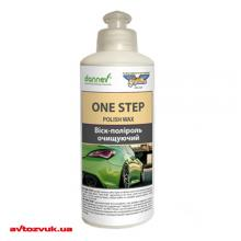 Воск Gliptone One Step Polish Wax Cleaner Wax DA27501 200мл