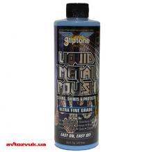 Полироль Gliptone Liquid metal polish fine GT72516 473мл