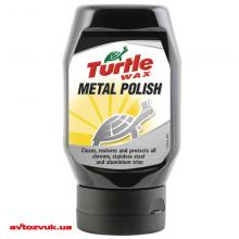 Полироль для хрома TURTLE WAX METAL POLISH 52892/FG7716 300мл