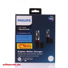 LED лампа Philips X-tremeUltinon H8/H11/H16 6500K 12V 12794UNIX2 (2шт.), Фото 7
