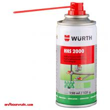 Смазка Wurth HHS 2000 150ml 8931061
