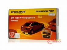 Парктроник Steelmate PTS800M1NB black, Фото 9