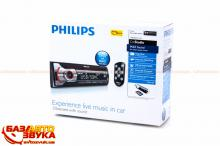 Автомагнитола Philips CEM-2100, Фото 5