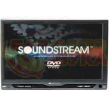 Монитор в подголовник Soundstream VHR-72IR: Купить за 2510 грн