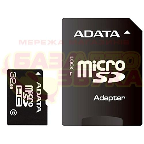 Флеш память A-Data microSDHC 32GB Class 10 with adapter: отзывы, характеристики и фото