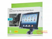 Автомобильный держатель iOttie Easy Smart Tap iPad Car Desk Mount  HLCRIO107, Фото 10