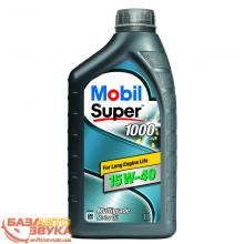 Моторное масло MOBIL Super 1000 X1 15W-40, 1л