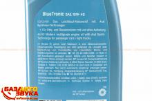 Моторное масло ARAL BlueTronic SAE 10W-40, 1л, Фото 10