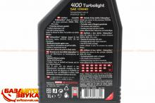 Моторное масло MOTUL 4100 Turbolight 10W-40 387601 1л, Фото 10