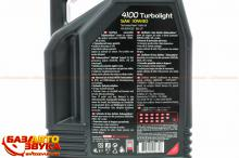 Моторное масло MOTUL 4100 Turbolight 10W-40 387607 4л, Фото 10