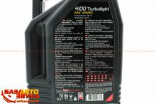 Моторное масло MOTUL 4100 Turbolight 10W-40 5л (387606), Фото 10