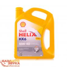 Моторное масло SHELL Helix HX6 10W-40 4л