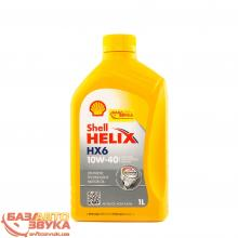 Моторное масло SHELL Helix HX6 10W-40 1л