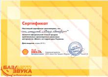 Моторное масло SHELL Helix Diesel Ultra 5W-40 1л, Фото 3