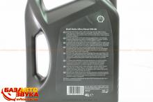 Моторное масло SHELL Helix Diesel Ultra 5W-40 4л, Фото 11