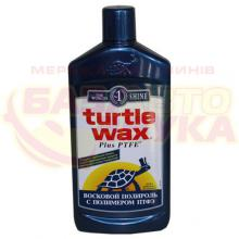 Полироль TURTLE WAX plus PTFE (TW30) 0,5л