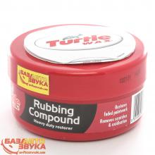 Полироль TURTLE WAX RUBBING COMPOUND (FG5964) 0,25л, Фото 6