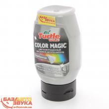 Полироль TURTLE WAX Color Magic серебристый (FG6172) 0,3л, Фото 5