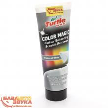 Антицарапин TURTLE WAX Colour Scratch Remover Paste  Silver 0,15л FG6265/T6612/FG6612/FG6898, Фото 5