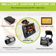 Навигатор Bellfort GVR706 Hunter HD 6 из 7