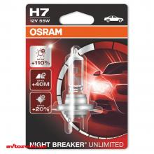 Галогенная лампа Osram Night Breaker Unlimited H7 12V 64210NBU-01B (1шт.), Фото 2
