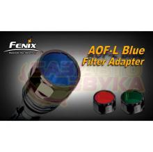 Светофильтр Fenix AOF-Lblue 2 из 3