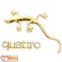 Наклейка на авто Vip Sticker Quatro golden_SMS172
