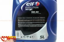 Моторное масло ELF EVOLUTION 900 NF 5W-40 5л, Фото 10
