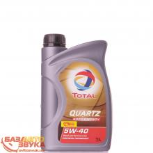 Моторное масло TOTAL Quartz 9000 ENERGY 5W-40 1л